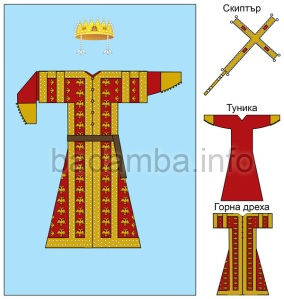 Medieval Ruler Despots Mikhail  costume reconstruction